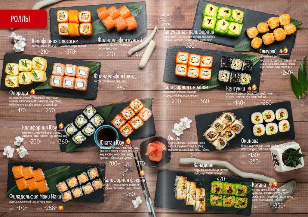 design-menu-pro-sit-restauraci-maki-maki
